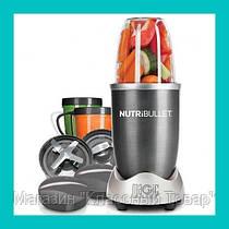 Измельчитель кухонный комбайн Nutribulet 600W