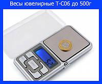Весы ювелирные T-C06 до 500г, фото 1