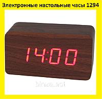 Электронные настольные часы 1294 под дерево (подсветка красная), фото 1
