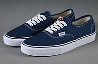 Стильные кроссовки кеды Vans (Ванс, Вансы) Authentic. 4 разные цвета!  Синие