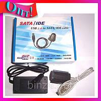 Переходник FY1012 USB to IDE 2.5+3.5 SATA Cable!Опт