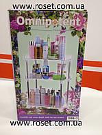 Подставка - стеллаж, органайзер для косметики и прочих мелочей Omnipotent