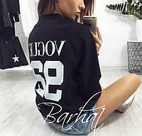 Женская легкая куртка-бомбер Vogue , фото 1
