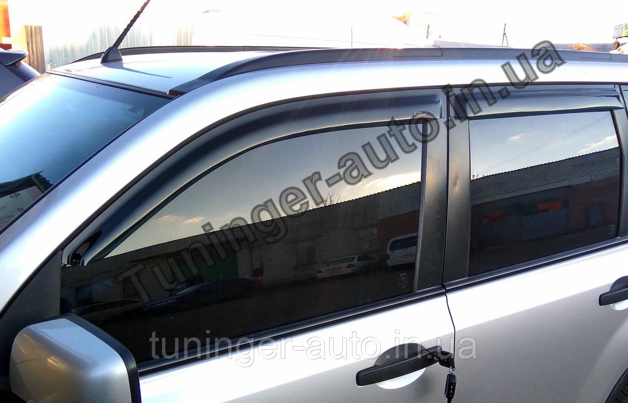 Ветровики, дефлекторы окон Nissan X-TRAIL 2007-2014 (Hic)