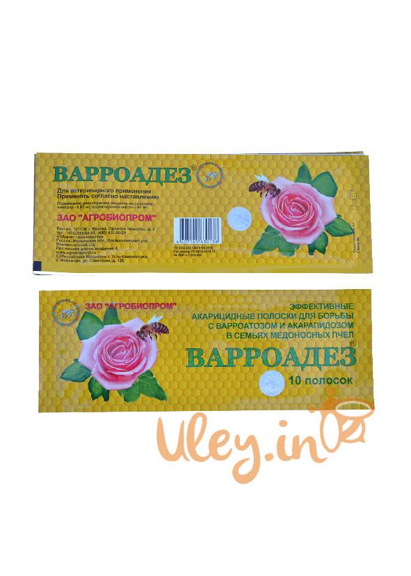 Вароадез (амітраз.масло коріандру) 10 дощечок