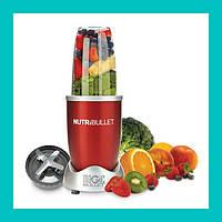 Измельчитель кухонный комбайн NutriBullet MAGIC BULLET 900W!Акция