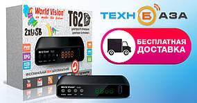Ресивер DVB-T2 WORLD VISION T62D