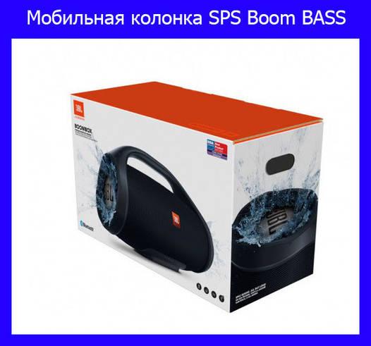 Мобильная колонка SPS Boom BASS!Опт