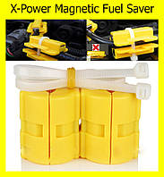 Магнит для экономии топлива X-Power Magnetic Fuel Saver!Акция