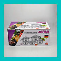 Набор посуды Benson BN-211 (10 предметов)!Акция