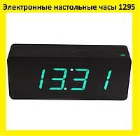 Электронные настольные часы 1295 (подсветка зеленая), фото 1