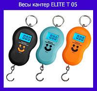 Весы кантер ELITE T 05!Опт