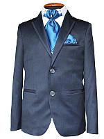 """Детский школьный костюм для мальчика """"Элегант"""" синий в мелкий рубчик"""