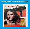 Фен для волос Nova NV-9002