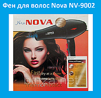 Фен для волос Nova NV-9002, фото 1