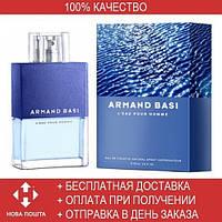 Armand Basi Leau Pour Homme EDT 125ml