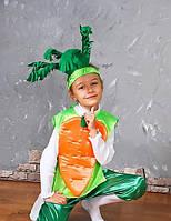 """Карнавальный костюм """"Морковь"""""""