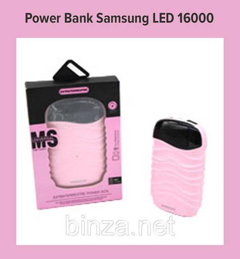 Power Bank Samsung Повер Банк LED 16000!Опт