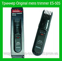 Триммер Original mens trimmer ES-505