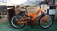 Детский горный велосипед 20 дюймов Blackmount Azimut, фото 1