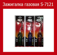 Зажигалка газовая S-7121