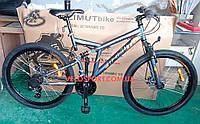 Горный велосипед Azimut Dinamic 26 GD серый