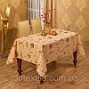 """Скатерть на стол """"Coffee"""" 140х180"""