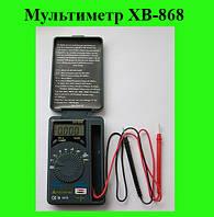 Мультиметр XB-868!Акция