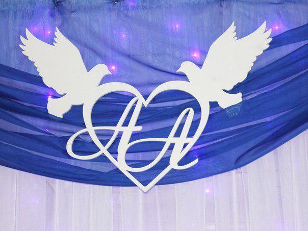 Монограмма на свадьбу, вензель, герб свадебный, инициалы на свадьбу в форме сердца с голубями