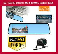 DVR T605 HD зеркало BlackBox 1080p, фото 1