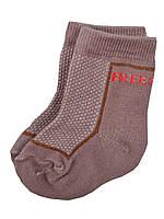 Носки в сеточку для мальчика тм Biеdronka ((1-3 года) Коричневые)