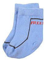 Носки в сеточку для мальчика тм Biеdronka ((1-3 года) Голубые)