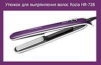 Утюжок для выпрямления волосRozia HR-728!Опт