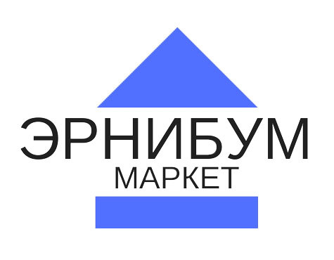 erniboom market