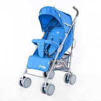 Детская коляска прогулочнаяBABYCARE Pride BLUE