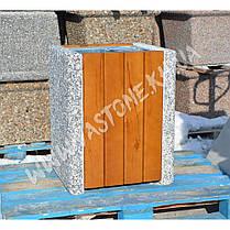 Урна для мусора «Грант» уличная бетонная, фото 2