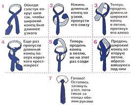 Синя краватка вишита Павло, фото 3