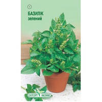 Семена Базилика зеленого 0,5 г
