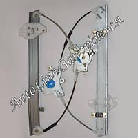 Трапеция оригинальная стеклоподъемника Lanos, Sens DW (Китай) Тросы для стеклоподъемников