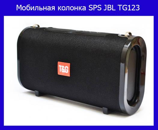 Мобильная колонка SPS JBL TG123!Опт
