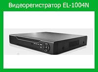 Видеорегистратор для камер наружного наблюдения EL-1004N!Акция