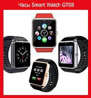 Часы Smart Watch GT08!Опт