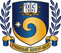 Учебный центр Институт Современных Профессий