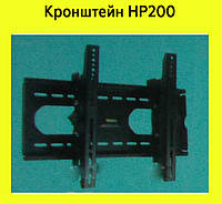 Крепеж настенный для телевизора HP-200!Акция