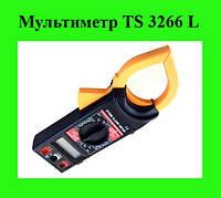 Мультиметр TS 3266 L