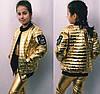 Куртка на девочку, супер модная. Золото, 3 цвета.
