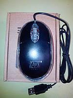 Мышка оптическая HP  в картонной коробочке