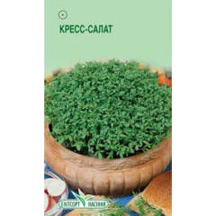 Семена Кресс-салат 1 г
