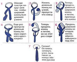 Вышитый белый галстук Павел, фото 3