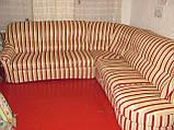 Перетяжка мебельных гарнитуров Днепр. Перетяжка мягкой мебели Днепр., фото 2